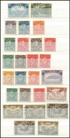 Lot 18 [2 of 4]:Canada & USA Accumulation in sparsely filled, as new, 32 page stockbook incl Canada QV piece c1855 to Calcutta (India) with 1d 'PAID AT QUEBEC' circular cancel in red, few KGV 1930s commems & Defins, Airs, few later booklet panes, also few phosphor tagged issues. USA incl few 1860s 'Black Jacks' (6, incl 2 with grills), 1912-13 Parcel stamps (12). Generally fine. (200+)