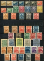 Lot 13 [1 of 3]:Central & South America incl Argentina, Cuba & Nicaragua with much thematic interest, few Officials, etc, in 3 albums. Mixed condition. 2.9kg.