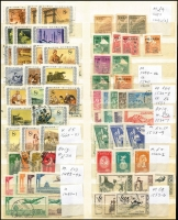 Lot 14 [4 of 5]:China 1949-90 Collection with few reprints, many sets mint or used, much thematic interest. STC £2,150. (100s)