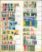 Lot 14 [5 of 5]:China 1949-90 Collection with few reprints, many sets mint or used, much thematic interest. STC £2,150. (100s)