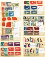 Lot 14 [1 of 5]:China 1949-90 Collection with few reprints, many sets mint or used, much thematic interest. STC £2,150. (100s)