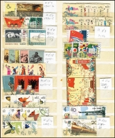 Lot 15 [1 of 5]:China 1975-94 Collection in stockbook with issues identified by SG numbers, many unmounted sets, few se-tenant strips, along with several used sets, plus a page with 1981-91 mint or used issues. STC £700. (100s)