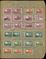 Lot 26 [2 of 4]:French Colonies incl Diégo-Suarez 1894 to 50c, Indo-China on Lindner hingeless pages incl 1892-96 various to 1f, 1900-01 to 25c, 1904-06 to 25c, 1936 Emperor Bao Dai (11), range of later issues to 1946. New Caledonia duplicated array of 1937-40 Picts to 90c (4). Réunion 1892 Defins (11) to 50c. Mostly used. Mixed condition. (Few 100)