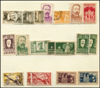 Lot 26 [4 of 4]:French Colonies incl Diégo-Suarez 1894 to 50c, Indo-China on Lindner hingeless pages incl 1892-96 various to 1f, 1900-01 to 25c, 1904-06 to 25c, 1936 Emperor Bao Dai (11), range of later issues to 1946. New Caledonia duplicated array of 1937-40 Picts to 90c (4). Réunion 1892 Defins (11) to 50c. Mostly used. Mixed condition. (Few 100)