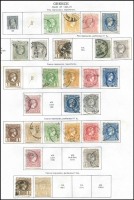 Lot 29 [2 of 3]:Greece 1860s-1960s on Minkus pages with range of imperf issues, few 1880s issues perf & imperf, several Olympics & Charity stamps, many later issues, Crete, few Occupation issues incl Epirus, Thrace, Lemnos. Mixed condition. (100s)