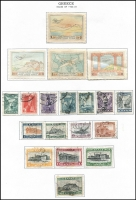 Lot 29 [3 of 3]:Greece 1860s-1960s on Minkus pages with range of imperf issues, few 1880s issues perf & imperf, several Olympics & Charity stamps, many later issues, Crete, few Occupation issues incl Epirus, Thrace, Lemnos. Mixed condition. (100s)