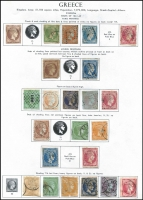 Lot 29 [1 of 3]:Greece 1860s-1960s on Minkus pages with range of imperf issues, few 1880s issues perf & imperf, several Olympics & Charity stamps, many later issues, Crete, few Occupation issues incl Epirus, Thrace, Lemnos. Mixed condition. (100s)