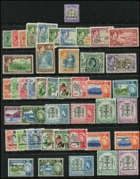 Lot 1048:Jamaica 1905-63 Collection incl 1905-11 5/- optd 'SPECIMEN', 1938-52 Picts (15, some toning, ex ½d orange, 1d blue green, 3d green & scarlet), 1956-58 Picts (16), 1962-63 Pict Opts (13, incl both 8d opts, ex SG #193-96). (44)
