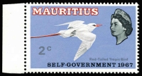 Lot 43 [2 of 2]:Mauritius 1953-67 Collection on leaves incl 1961 PO Anniv wmk inverted (used), 1967 Self Govt 2c wmk inverted, SG #345w, marginal (MUH), 1967 Self Govt ovpts (15, fine used). (40)