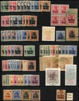 Lot 438:Poland 1915 Opts set of 5 (plus few duplicates), 1916-17 Opts to 20pf (incl 3 shades of 20pf), E. Romania 1917 (Jun) Opts (2 sets), 1918 (1 Mar) Opts (2 sets), 1918 (10 Mar) Opts (2 sets), 1917 Fiscal 10b brown used on piece, etc. Generally fine. (80+)