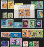 Lot 67 [4 of 5]:South Korea 1949-81 Collection on 8 Hagners incl few earlies, range of 1960s commems, 1963 Freedom From Hunger M/S (7), Presidential Inauguration, 1975 Nordjamb Scout strip, etc. (c.180 &8 M/Ss)
