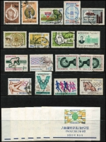 Lot 67 [1 of 5]:South Korea 1949-81 Collection on 8 Hagners incl few earlies, range of 1960s commems, 1963 Freedom From Hunger M/S (7), Presidential Inauguration, 1975 Nordjamb Scout strip, etc. (c.180 &8 M/Ss)