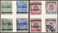 Lot 9751 [2 of 5]:1891-1941 Collection on leaves incl 1891-94 Wmk Crown CC 1c to 5c (mint & used sets), 1895-99 Wmk Crown CA Tigers (10, mint) 1c, 3c & 8c used, 1898 'One cent.' on 15c & 'Four cents.' on 1c, 3c, 5c & 8c opts, 1935-41 Arms various (17) to $2 & $5 mint, plus range of values to 50c in pairs. Mixed condition due to toning, generally fine. Cat £900+ Approx. (87)