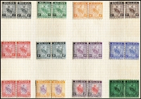 Lot 9751 [5 of 5]:1891-1941 Collection on leaves incl 1891-94 Wmk Crown CC 1c to 5c (mint & used sets), 1895-99 Wmk Crown CA Tigers (10, mint) 1c, 3c & 8c used, 1898 'One cent.' on 15c & 'Four cents.' on 1c, 3c, 5c & 8c opts, 1935-41 Arms various (17) to $2 & $5 mint, plus range of values to 50c in pairs. Mixed condition due to toning, generally fine. Cat £900+ Approx. (87)