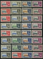 Lot 114 [1 of 2]:1935 Silver Jubilee: sets from Antigua, Bechuanaland Prot, Leeward Islands, Morocco Agencies (Spanish), Nigeria, St. Christopher & Nevis, Seychelles, Straits Settlements, Trinidad & Tobago, all mint, plus few oddments incl Hong Kong (4, used). Cat £150. Generally fine. (56)