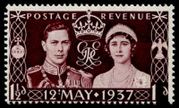 Lot 117 [1 of 2]:1937 Coronation: varieties Great Britain 1½d Colon flaw SG 461a [R10/1], (MUH) plus Crack in Orb, used, British Honduras set with 5c Line Down Queen's Nose, used, Cook Islands 6d Small 'S' used, Seychelles 6c, the three shades (MLH). Cat approx £100. (11)