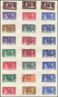 Lot 118 [2 of 2]:1937 Coronation Issues: incomplete collection of used issues incl Hong Kong. (178)
