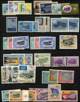 Lot 135 [2 of 2]:UNESCO 1965: Foreign issues incl Albania, Bulgaria, Dahomey, Laos, Mexico, Rwanda, Sth Korea, also WHO 1966 issues from Albania, Bulgaria, Greece, Hungary, Laos, Wallis & Futuna, etc. (95 & 2 M/Ss)