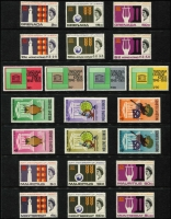 Lot 138 [3 of 3]:UNESCO 1966-67: complete British Commonwealth issues (110 & M/S) plus St. Helena set in marginal blocks of 4. Cat £180+. (122)