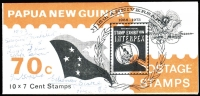 Lot 1368:1973 70c Booklet with New York 'INTERPEX' opt. Unfortunately inscribed in pen on front cover. SG #SB5a, Cat £120.
