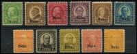 Lot 80 [1 of 3]:USA 1920s-48 Collection incl various 1922-27 issues mint to 9c, used to $5, 1928 Hawaii (2), 1929 Nebraska opts (11, possibly genuine, 1c fault), range of 3c commems, 1939 Transatlantic 30c, 1941-44 Airs (7), US POs in China 1919 8c, 10c, etc. Mixed condition. (c.200)