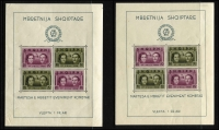 Lot 1462 [2 of 11]:1913-1980 Duplicated Accumulation in 64 page 'KA-BE' stockbook with good range of early opts, several better M/Ss, many sets incl 1914 Arrival of Prince William of Wied, several unissued stamps, 1928 Airs to 3f (ex 2f), 1937 Independence M/S, 1938 Wedding M/S (2), much thematic interest, etc. Well worth closer inspection. STC £4,400. Vendor's inventory included. Generally fine. (1,000s & 27 M/Ss)