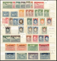 Lot 1462 [4 of 11]:1913-1980 Duplicated Accumulation in 64 page 'KA-BE' stockbook with good range of early opts, several better M/Ss, many sets incl 1914 Arrival of Prince William of Wied, several unissued stamps, 1928 Airs to 3f (ex 2f), 1937 Independence M/S, 1938 Wedding M/S (2), much thematic interest, etc. Well worth closer inspection. STC £4,400. Vendor's inventory included. Generally fine. (1,000s & 27 M/Ss)