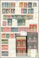 Lot 1462 [5 of 11]:1913-1980 Duplicated Accumulation in 64 page 'KA-BE' stockbook with good range of early opts, several better M/Ss, many sets incl 1914 Arrival of Prince William of Wied, several unissued stamps, 1928 Airs to 3f (ex 2f), 1937 Independence M/S, 1938 Wedding M/S (2), much thematic interest, etc. Well worth closer inspection. STC £4,400. Vendor's inventory included. Generally fine. (1,000s & 27 M/Ss)