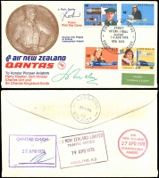 Lot 782 [1 of 5]:1966-70s FDCs Accumulation with Excelsior, Post Office, Royal, Wesley, incl 1970 Cook set (strip & 30c) on long covers (6), 30c (4, on short covers), M/Ss (2, on large covers) and 2 opened Cook packs with MUH stamps, plus an array of small covers. Mostly unaddressed. Also Great Britain 1966 World Cup cards/covers x4. Most show marks on reverse where they were once placed into photo albums. (50+)