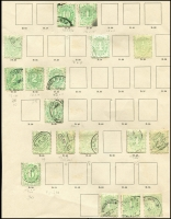 Lot 566 [4 of 4]:1902-60 Accumulation loose, and on pages incl 1908-09 1/-, 2/- & 5/-, 1909-10 5/-, 1953-59 5/- gutter block of 4, etc. Mixed condition. (160+)