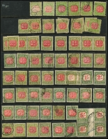Lot 566 [1 of 4]:1902-60 Accumulation loose, and on pages incl 1908-09 1/-, 2/- & 5/-, 1909-10 5/-, 1953-59 5/- gutter block of 4, etc. Mixed condition. (160+)