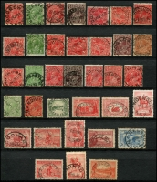 Lot 1141 [4 of 8]:1890-1930s: Interesting Colonial & KGV issues group with New South Wales, Queensland, South Australia, Tasmania, Victoria & Western Australia. Many circular datestamps, few multiples. Mixed condition. (270+)