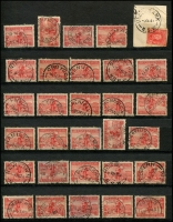Lot 1141 [5 of 8]:1890-1930s: Interesting Colonial & KGV issues group with New South Wales, Queensland, South Australia, Tasmania, Victoria & Western Australia. Many circular datestamps, few multiples. Mixed condition. (270+)