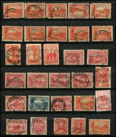 Lot 1141 [6 of 8]:1890-1930s: Interesting Colonial & KGV issues group with New South Wales, Queensland, South Australia, Tasmania, Victoria & Western Australia. Many circular datestamps, few multiples. Mixed condition. (270+)