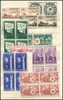 Lot 506 [5 of 8]:1927-66 Accumulation of blocks of 4 in small album with KGVI defins most to 1/-, later KGVI to 1/0½d, 1953 Food 3d block of 9, QEII 2/- (5 blocks), 2/3d (3 blocks), 1966 Decimals Fish, Navigators blocks 40c, 50c, 75c, $1 & $4, plus AAT 1957-59 issues. Mostly MUH. Generally fine. (140 blocks)
