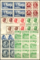 Lot 506 [6 of 8]:1927-66 Accumulation of blocks of 4 in small album with KGVI defins most to 1/-, later KGVI to 1/0½d, 1953 Food 3d block of 9, QEII 2/- (5 blocks), 2/3d (3 blocks), 1966 Decimals Fish, Navigators blocks 40c, 50c, 75c, $1 & $4, plus AAT 1957-59 issues. Mostly MUH. Generally fine. (140 blocks)