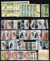 Lot 655 [2 of 2]:1966-84 SPECIMEN Opts selection incl 1966 $1 Navigator (MLH). Later issues in MUH singles, pairs or blocks of 4. Also few AAT. (110+)