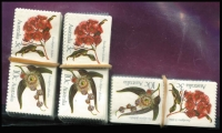 Lot 631 [2 of 2]:1982 Eucalyptus Flowers 3c & 10c in horizontal pairs. BW #872-73. Make-up values with no specific use. Critical values needed for used sets. Retail $420. (300 Pairs)