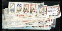 Lot 640 [2 of 2]:1986 Alpine Flowers $1 booklet pane strips of 4 (100). Fine used.