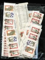 Lot 639 [2 of 2]:1986 Alpine Flowers 80c Booklet pane strips of 4 (114). Retail $340+.