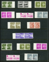 Lot 1330 [2 of 2]:1973-77 Defins 5p to 90p, 1t & 5t and Officials 5p, 20p, 25p, 50p & 60p all in imperf horizontal marginal pairs. (15 pairs)