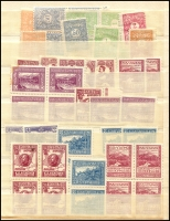 Lot 1496 [4 of 5]:1900s-41 Accumulation in smallbook with few Prince Ferdinand, some 1911 issues, 1937 Accession (7 sets incl M/Ss), 1935 Heir Apparent (13 sets), 1938 King Boris (7 sets), 1939 Railways (4 sets), Express Letter (5), 1940 Stamp Centenary (3 sets), etc. Mostly MUH. Mixed condition. (100s)