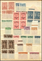 Lot 1496 [5 of 5]:1900s-41 Accumulation in smallbook with few Prince Ferdinand, some 1911 issues, 1937 Accession (7 sets incl M/Ss), 1935 Heir Apparent (13 sets), 1938 King Boris (7 sets), 1939 Railways (4 sets), Express Letter (5), 1940 Stamp Centenary (3 sets), etc. Mostly MUH. Mixed condition. (100s)