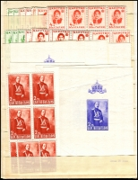 Lot 1496 [1 of 5]:1900s-41 Accumulation in smallbook with few Prince Ferdinand, some 1911 issues, 1937 Accession (7 sets incl M/Ss), 1935 Heir Apparent (13 sets), 1938 King Boris (7 sets), 1939 Railways (4 sets), Express Letter (5), 1940 Stamp Centenary (3 sets), etc. Mostly MUH. Mixed condition. (100s)