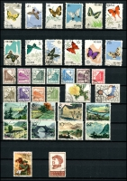 Lot 1519 [3 of 9]:1912-73 Collection incl numerous Sun Yat-sen opts, various War Against Japan issues, Communist Conquest & Post War Inflation issues, few Communist issues from 1937, 1949 Onwards with numerous reprints of the 1949-early 1950s period, good selection of later issues, Airmails, Postage Dues. Many earlier stamps are without gum as issued. (c.900)