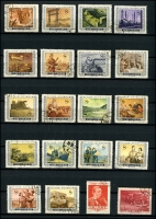 Lot 1519 [4 of 9]:1912-73 Collection incl numerous Sun Yat-sen opts, various War Against Japan issues, Communist Conquest & Post War Inflation issues, few Communist issues from 1937, 1949 Onwards with numerous reprints of the 1949-early 1950s period, good selection of later issues, Airmails, Postage Dues. Many earlier stamps are without gum as issued. (c.900)