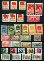 Lot 1519 [5 of 9]:1912-73 Collection incl numerous Sun Yat-sen opts, various War Against Japan issues, Communist Conquest & Post War Inflation issues, few Communist issues from 1937, 1949 Onwards with numerous reprints of the 1949-early 1950s period, good selection of later issues, Airmails, Postage Dues. Many earlier stamps are without gum as issued. (c.900)