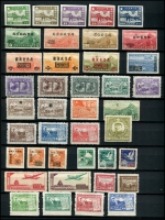 Lot 1519 [6 of 9]:1912-73 Collection incl numerous Sun Yat-sen opts, various War Against Japan issues, Communist Conquest & Post War Inflation issues, few Communist issues from 1937, 1949 Onwards with numerous reprints of the 1949-early 1950s period, good selection of later issues, Airmails, Postage Dues. Many earlier stamps are without gum as issued. (c.900)