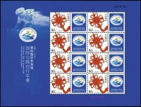 Lot 1395 [2 of 5]:1999-2003 Range incl 1999 50th Anniv of People's Republic sheet of 56 in special folder, 2000 Taer Lamasery (4), 2003 Galangyu Island (strip of 3 & M/S in special folder), Endangered Species in blocks of 4, Regional Sports M/S, etc. (6 M/Ss or sheetlets & 20+ stamps)