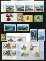 Lot 1395 [4 of 5]:1999-2003 Range incl 1999 50th Anniv of People's Republic sheet of 56 in special folder, 2000 Taer Lamasery (4), 2003 Galangyu Island (strip of 3 & M/S in special folder), Endangered Species in blocks of 4, Regional Sports M/S, etc. (6 M/Ss or sheetlets & 20+ stamps)